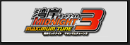 WANGAN MIDNIGHT MAXIMUMTUNE3