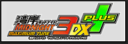WANGAN MIDNIGHT MAXIMUMTUNE3DX PLUS