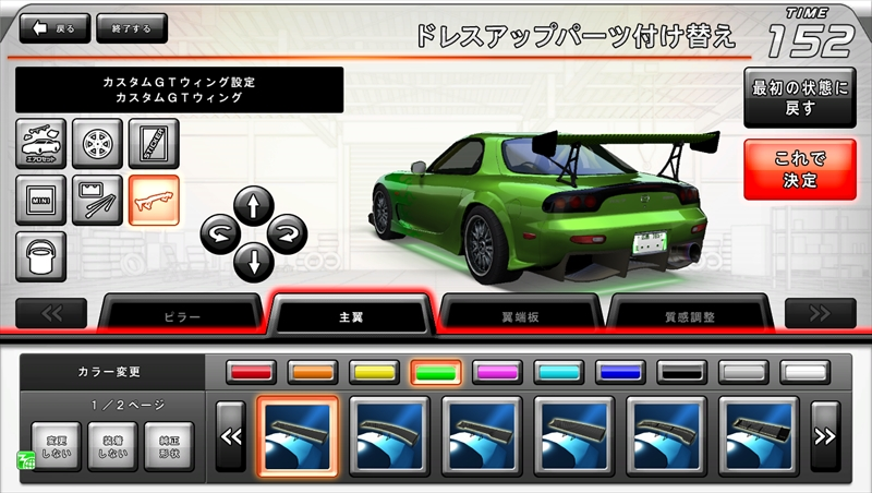 Wangan Midnight Expressway Forums -> MT5 is here