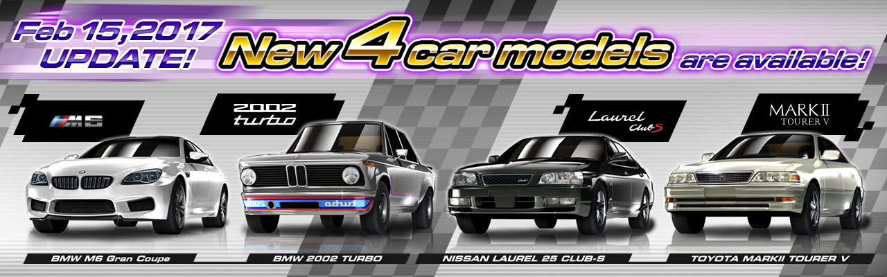 Wangan Midnight Maximum Tune  Car List