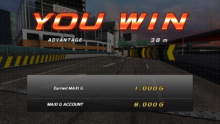 Online Ghost Versus Battle Mode|Game Modes|WANGAN MIDNIGHT MAXIMUM