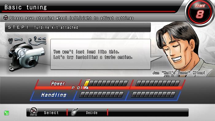 Story Mode Game Modes WANGAN MIDNIGHT MAXIMUM TUNE 5DX