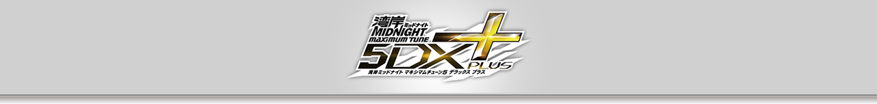 WANGAN MIDNIGHT MAXIMUM TUNE 5DX PLUS Installation store information