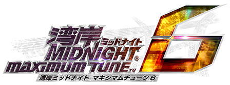WANGAN MIDNIGHT MAXIMUM TUNE 6