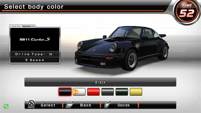 WANGAN MIDNIGHT MAXIMUM TUNE 6:New Features|Special Contents