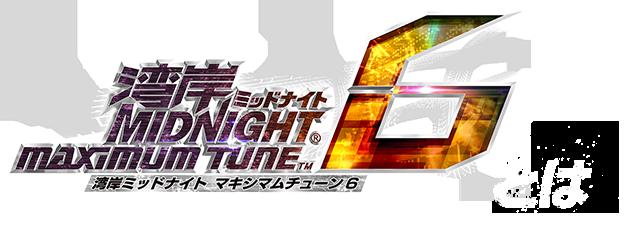 wangan midnight maximum tune 6 湾岸マキシ6