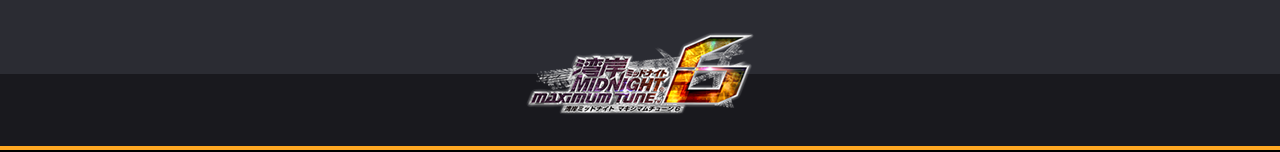 WANGAN MIDNIGHT MAXIMUM TUNE 6 Installation store information